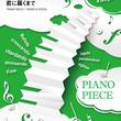 『君に届くまで/Little Glee Monster』のピアノ楽譜(ピアノソロ・ピアノ&ヴォーカルを収録)がフェアリーより6月中旬に発売。TVアニメ『MIX』エンディングテーマ