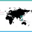 出張手配・管理サービス「BORDER」、出張者の安全管理を目的とした、「現在の渡航者一覧」(ベータ版)をリリース。