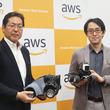 強化学習で自律走行するミニチュアカー AWSジャパンが公開