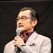 吉田鋼太郎、大杉漣さんへの思いを吐露「身が引き締まる思い…」