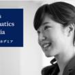 ビジネス数学アカデミア ~Business Mathematics Academia~ 開校!