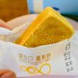 【台湾】プチ土産にぴったりな4個入りパイナップルケーキ「第8口鳳梨酥」