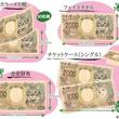 """話題のかわいい新紙幣""""猫の二千円札""""も商品化!柴犬の千円札付きのワンニャンセットも!"""