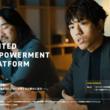 FastGrow、スタートアップ~メガベンチャーまで企業のモメンタム創出支援プログラムを開始。第一弾はユナイテッド
