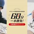 """真島ヒロがキリンのシンボル""""聖獣麒麟""""を超早描き! 「試しに描いたら10分くらいで…」"""