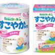 日本初「オステオポンチン」新配合!母乳研究から生まれた育児用粉ミルク「ビーンスターク すこやかM1」リニューアルのご案内