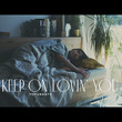 tofubeatsが『徒然草』を再解釈、「Keep on Lovin' You」MV公開