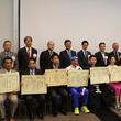 大阪のNPOや住友生命ら7団体が受賞 東京で「スポーツ振興賞」授賞式