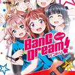 『コミック版 BanG Dream! バンドリ』待望の単行本4巻が本日5月24日(金)発売!