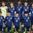日本代表、コパ・アメリカの23名が決定!久保建英と中島翔哉が揃って招集される!(2019/5/24)