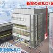 JR新大久保駅、西側に出口専用改札新設へ