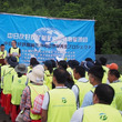 中国広東省韶関(しょうかん)市にて植樹祭を実施