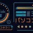 TikTok教室、第3弾開催中!!5/16~スタートの三限目は「パソコン教室」!