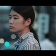 wacciの「別の人の彼女になったよ」MVが350万再生を突破! YouTubeのコメント欄には3,000件を超える恋愛エピソードが殺到