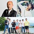 劇場版「ONE PIECE」ゲスト声優に竹中直人、フィッシャーズ、中国美女・栗子
