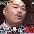 クロちゃん、安田大サーカスのギャラ分配事情に言及「団長が結婚するまでは…」