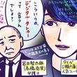 """瀬戸康史「デジタル・タトゥー」は匿名の悪をどう描く? ユーチューバー、Vチューバー、匿名ブロガー……NHKが迫る""""ネット世界の現在"""""""