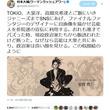 ウーマン村本さん「芸能人は政治家の宣伝に使われるな」「総理大臣をお前の宣伝に使うな」とツイートし反響