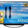 4Kチューナー搭載テレビ、5月13日から19日にもっとも売れた製品は! 4Kチューナー搭載テレビ売れ筋ランキング