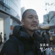 引退を余儀なくされた元ヤクザ、詩を書くホームレス…平成の歌舞伎町を生きた人々を撮り続ける韓国人カメラマン