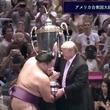 トランプ米大統領が国技館で大相撲観戦に館内騒然 表彰式で「アメリカ合衆国大統領杯」授与