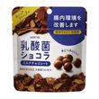 乳酸菌ショコラがおいしさリニューアル! ロッテ「乳酸菌ショコラ」シリーズと「乳酸菌ショコラアーモンド」シリーズを5月28日(火)にリニューアル発売