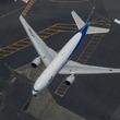 """アイデムフォトギャラリー[シリウス]  Aero Graphic Trust JAPAN  """"AGT-J""""写真展「Par Avion 3」期間:2019年5月30日(木)~6月5日(水)"""