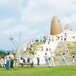 民話がモチーフの創作巨大遊具に遊んで学べる学習施設も併設!「兵庫県立有馬富士公園」