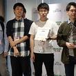 「ポケモンカードゲーム」と「ポケモン ピカ・ブイ」の腕を競う「ポケモン企業対抗戦」が開催。UUUMが120の参加団体の頂点に