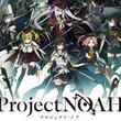 『Project NOAH - プロジェクト・ノア -』事前登録15万人突破!人類の存亡を懸けた重厚なストーリーで贈る更新型ターン制海戦RPG