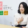 【SDGsナンバー2・3・12に貢献】グルテンフリーお料理教室「farine」講師・冨井聖子さんのインタビューを公開【syufeel取材】