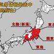 東北~東海でスモッグ気象情報発表中 屋外での活動に注意