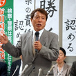 獄中29年、冤罪の「布川事件」で賠償金7600万円 検察の「証拠隠し」も違法認定