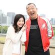 TKO木下、吉高由里子のイジリに感謝!『わた定』出演で「すんなり溶け込めた」