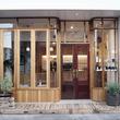 焙煎所、コーヒートレーニング施設を備えた 3店舗目となる旗艦店、ONIBUS COFFEE八雲店が 5/29(水)、グランドオープン!