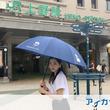 アイカサ、上野の街をパンダ柄の傘で埋め尽くす!JR上野駅・御徒町駅、京成上野駅、東京国立博物館、丸井、松坂屋、など約50箇所にて展開開始。新しい街づくりとして『雨の日でも安心して楽しめる上野』を実現!
