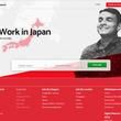【業界初の新機能】通勤時間検索/10か国語対応/プロフィールビデオの登録を可能にした外国人向け求人サイト『オールジョブスジャパン』