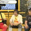 「ドラゴンボール」出演の檜山修之と稲田徹、悟空役・野沢雅子には「勝てるイメージが湧かない」