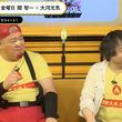 「本当に熱い作品です」声優・檜山修之と稲田徹が映画「プロメア」の魅力を解説