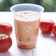 ローソンマチカフェに「トマトラテ」登場 カゴメ「高リコピントマト」と牛乳を合わせたドリンク