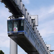 「令和元年 江の島あじさい号」を運行 駅であじさい展示も 湘南モノレール
