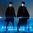 文化放送「神谷浩史・小野大輔の Dear Girl~Stories~」11th 主題歌CD「SPEEDILLUSION」本日発売!