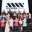 「SSSS.GRIDMAN」イベントに電光超人グリッドマン見参、2020年舞台化も決定