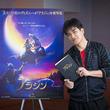 映画「アラジン」でジャファー演じる北村一輝、悪役の魅力と重要性を語る!