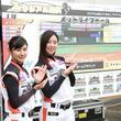 ヤマトサイネージ、6/2開催の日本女子プロ野球試合会場に 大型屋外用LEDビジョンを設置しeスポーツ体験を提供