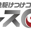 東急グループのおトクな連携サービスがさらに拡大!「東急セキュリティ レスQ」と「東急でんき&ガス」のセットでのご利用がおトクに!
