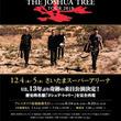 U2の13年ぶり来日公演開催、12月にたまアリで2DAYS 『The Joshua Tree』再現