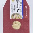 やまぐち三ツ星セレクション「山口贅沢お茶漬け」5種新発売!