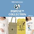 ハイセンスなTシャツからポップな雑貨まで!『POPEYE(TM)』90周年アパレルグッズ特集