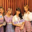 MOMOLAND、オール日本語でラジオパーソナリティに挑戦
